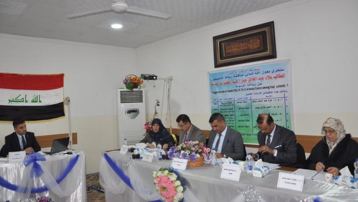 رسالة ماجستير عن الدور المحتمل لفيتامين دي3 ومستضد السرطان 15-3 في سرطان الثدي لدى المرضى العراقيين