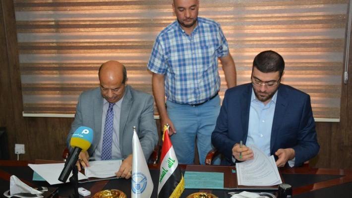 اتفاقية تعاون علمي تدريبي بين الجامعة التقنية الوسطى ومركز المعرفة للدراسات والابحاث والتدريب