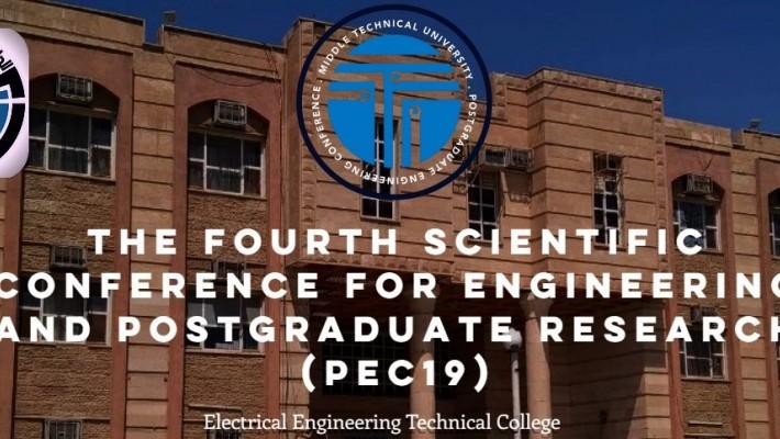 المؤتمر العلمي الرابع للبحوث الهندسية والدراسات العليا